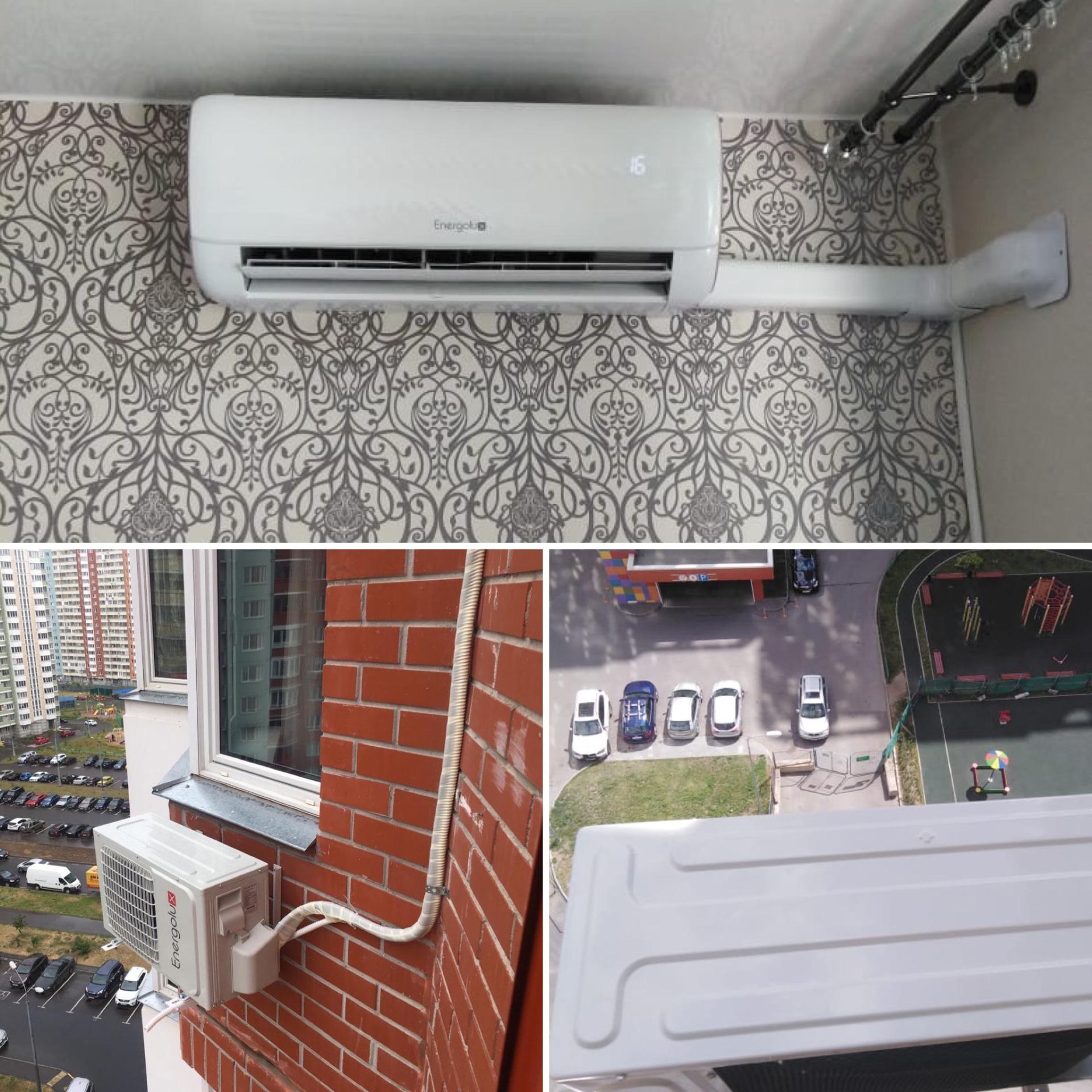Установка сплит-системы в квартире в один этап