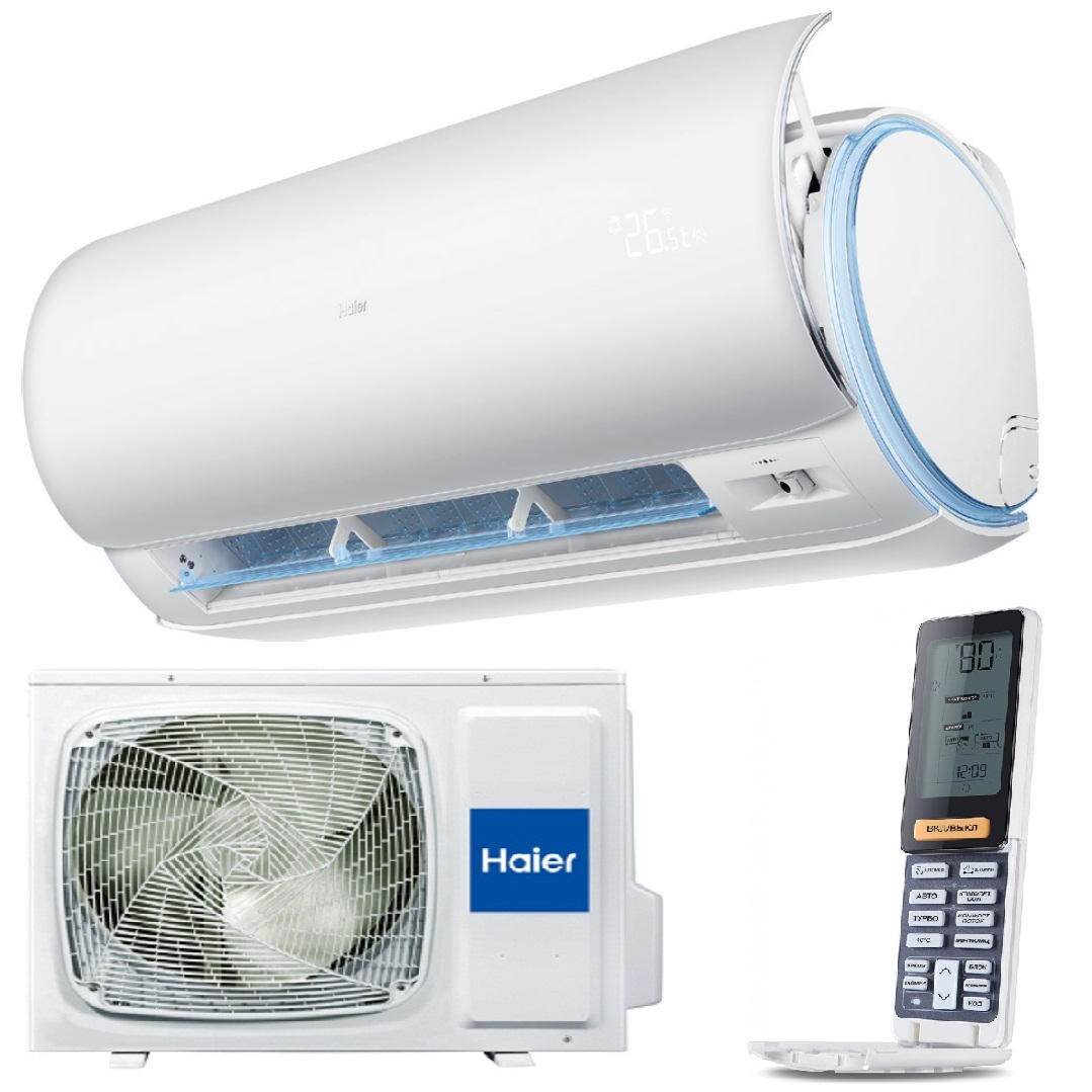 Кондиционеры Haier AS25S2SD1FA / 1U25S2PJ1FA